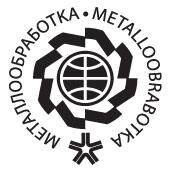 Foto Metalloobrabotka zwart